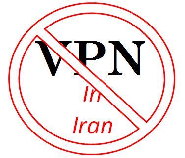 Go VPN خرید VPN وی پی ان پرسرعت آنلاین فیلترشکن و فروش vpn آنلاین mch asia و vpn خرید انلاین tongo asia