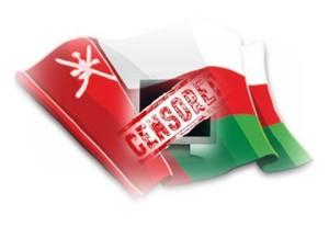 VPN Oman