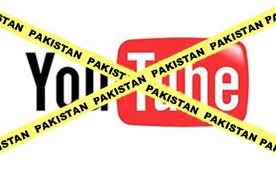 Lifting the YouTube Ban in Pakistan – A Possible Solution [Updated]