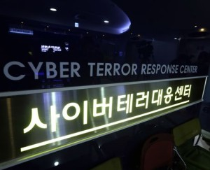 Dark Seoul Cyber Attack