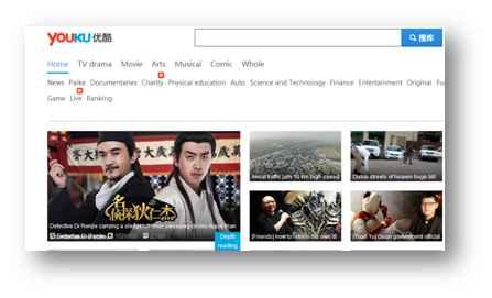 youku blocked outside china